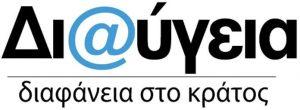 diavgeia logo