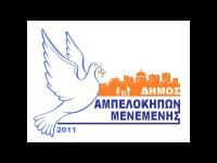 Δήμος Αμπελοκήπων Μενεμένης