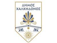Δήμος Χαλκηδόνος
