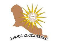 Δήμος Κασσάνδρας