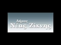 Δήμος Νέας Ζίχνης